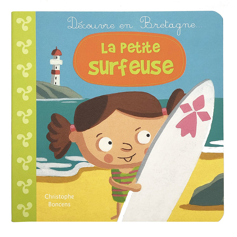 surfeuse